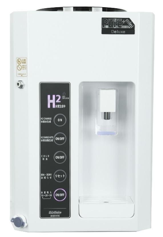 水素吸入機能付き 高濃度水素水サーバー